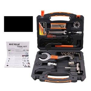 Image 1 - Cyrusher 26 in 1 Mountain Bike Toolbox Sets Tire Repair  Repair Tool Kits Sets bicycle Universal Home Outdoor Tools