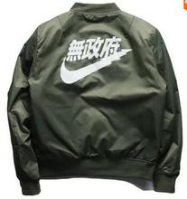Sponge mice Ma1 Bomber Jacket  Kanye West Tour Pilot Anarchy Outerwear Men Army Green Merch Flight Coat