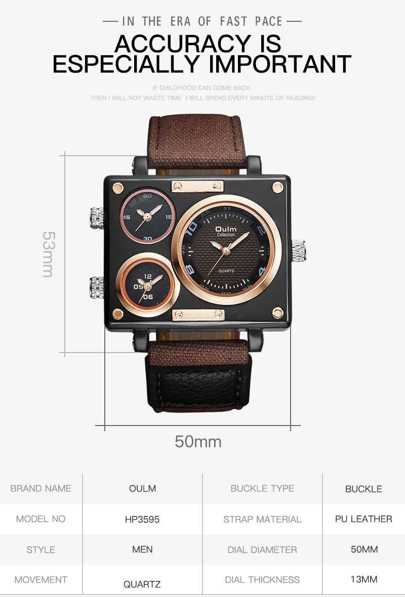 OULM Unique Fashion Quarzt Watch Men Military Sports Oversize 3 Time Zones Rectangle Wrist Watches for Man Canvas Nylon Strap