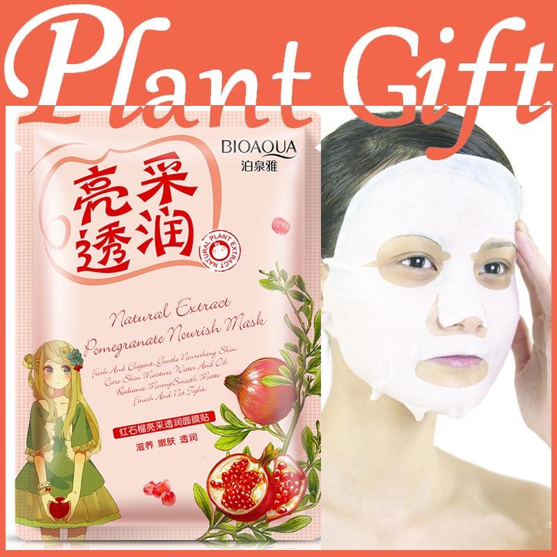 10PCS pomegranate moisturizing moisturizing mask ten boxed oil skin skin font b care b font cosmetics