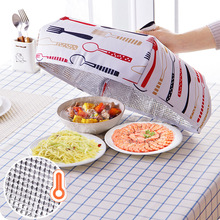 Food Cover Umbrella Style Picnic Anti Fly Mosquito Cloth Tent Meal Cover Table Mesh Food Cover Kitchen Gadgets Cooking Tool