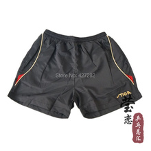 Original Stiga shorts for table tennis racket racquet sports G130213 table tennis game pingpong game