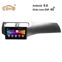 Android 9,0 8 ядерный Центральный multimidia 1 din android автомобильный Радио carplay gps навигации для блеск H220/H230