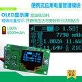 Exibição de energia da bateria de lítio 10A BMS com comunicação serial módulo de gerenciamento de energia do medidor de coulomb DS2780