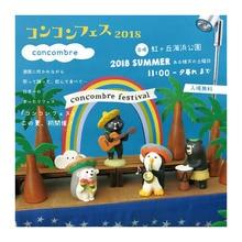 Japanese original genuine Summer Mexican Hawaii beach beer MARIACHI DJ Indian monk penguin black calico cat dogfigure desktop