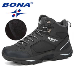 BONA Leather Spring Autumn Men Shoes Short Plush Snow Boots