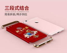 For iphone 6 6s 6plus 6s plus 7 7plus Chinese 2017 New Year Red Case Hard PC Metal Luxury 360 Degree Full Protection Case
