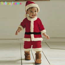 babzapleume 2PCS/Christmas New Year newborn rompers for baby boys clothes cute Fleece jumpsuit+hats infant clothing sets BC1549