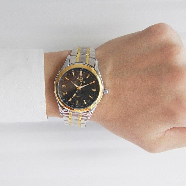 Luxury Top Brand CHENXI Men Dress Watch Stainless Steel Gold Silver Quartz Wristwatch Waterproof Retro Male Business Clock