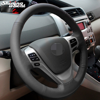 Shining wheat Black Genuine Leather Steering Wheel Cover for Toyota Verso EZ Avensis