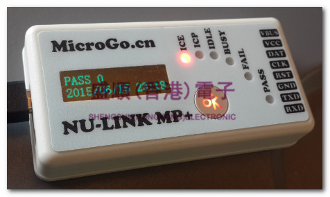 NU-LINK MP+ emulator, mass production tool, offline programmerNU-LINK MP+ emulator, mass production tool, offline programmer