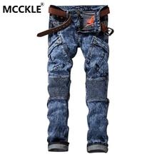 Мужские джинсы Multi Slim Fit Joggers