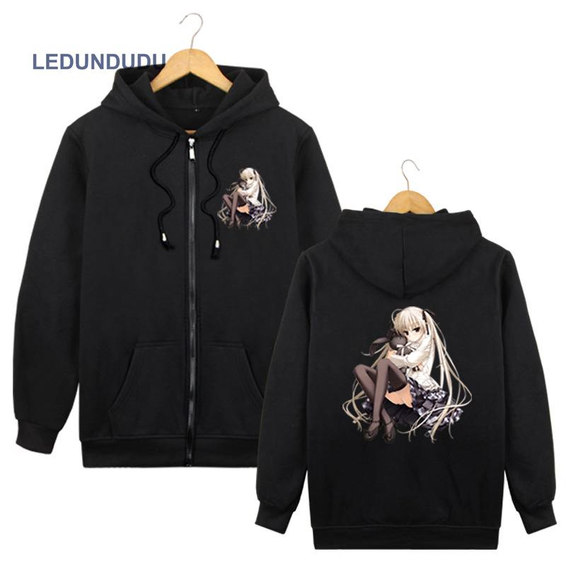 Yosuga no Sora Sora Kasugano Jackets Fancy Party Hoody Halloween Zipper Outfits Fleece Coat Men Women Cosplay Costumes