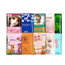 BIOAOUA 30 Pieces Skin Care Beauty Face Mask Lot Whitening Moisturizing  Hydration Sheet Makeup