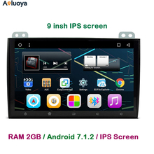 "Aoluoya 9"" IPS 2G RAM 32G ROM Android CAR DVD GPS Player For Toyota Land Cruiser 120 Prado 2002-2009 2010 Radio bluetooth 3G"