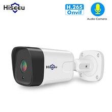 Hiseeu caméra Audio POE 1080P ONVIF pour système de sécurité POE NVR, détection de mouvement en extérieur, vue de lapplication