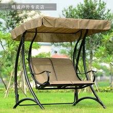 Monopoly outdoor garden swing hanging baskets indoor double triple chair wicker rocking recliner
