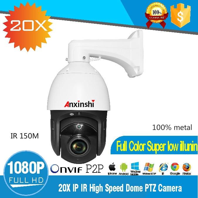 PoE PTZ caméra 20X Zoom caméra panoramique inclinaison réseau 1080 P suivi automatique PTZ IP caméra Surveillance caméra de sécurité IP IP66