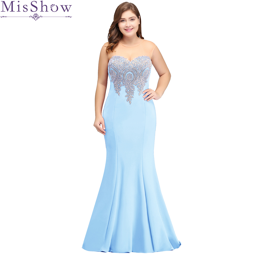 Plus Size Dresses Formal Occasions | Saddha