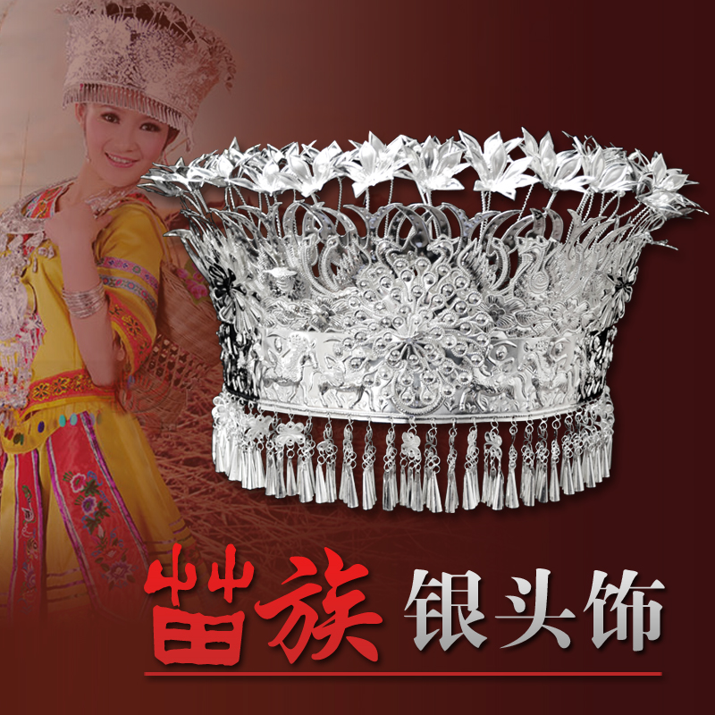 Multiple Choices Minority Group Dong Miao Silver Hat Hair Accessory with Bird Stick Stage Performance Hair