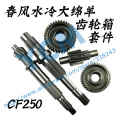 CF250 Gear Set CH250 CN250 Gear Shaft ATV 172MM CF 250cc Water Cooled Scooter Engine Parts Wholesale CFMOTO