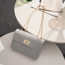 Korean Style Women Cover-Style Lock Small Square Bag Fashion Solid Color Messenger Bags Chain Phone Crossbody PU