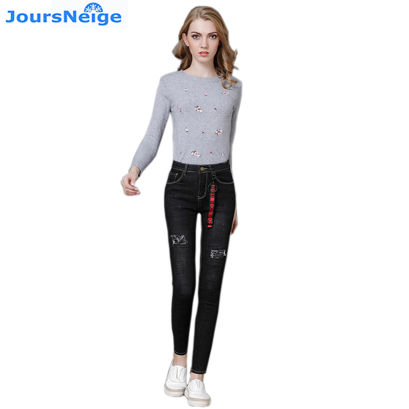 High Waist Ripped Jeans Women Jumpsuit 2017 New Black Denim Pants Vintage Waist -3883