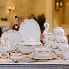 [Jingdezhen] Baroque ceramic dishes in Phnom Penh European bone china tableware set( & Buy baroque dinnerware set and get free shipping on AliExpress.com