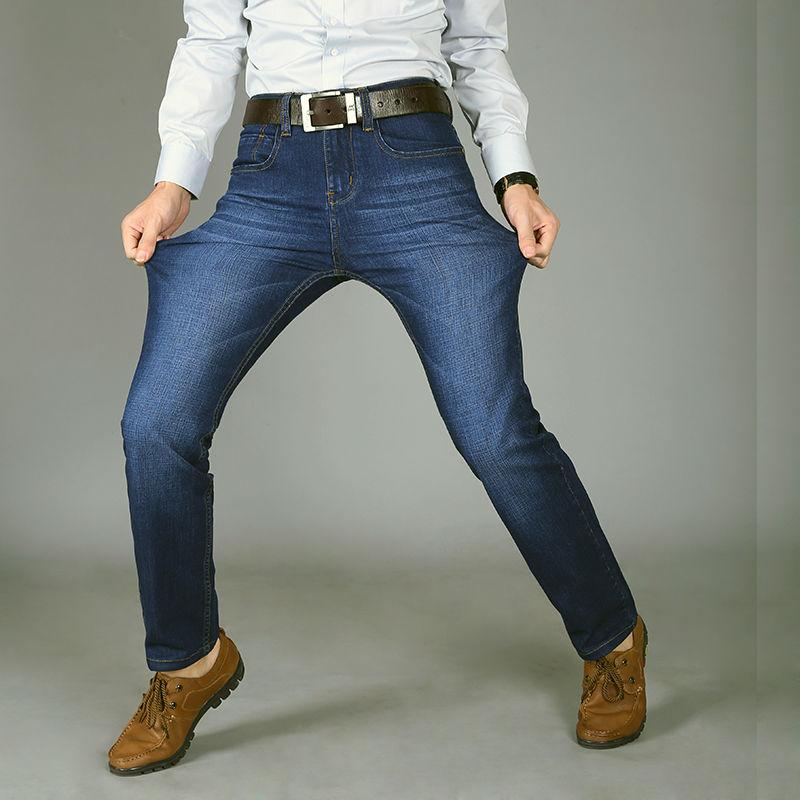 Good Quality Cheap Jeans Ye Jean