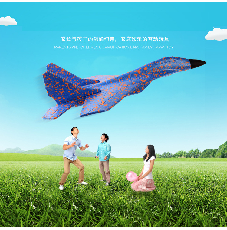 43cm Foam Battleplane 2 Colors Blue Rose Epp Resistance Hand Throwing Airplane Foam Outdoor Launch Glider Plane Swing Kids Gift Toys & Hobbies