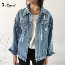 Rugod Jeans Jacket Women Casacos Feminino Slim hot fashion holes Denim Jacket Lady Elegant font b