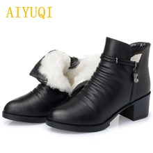 AIYUQI ladies boots for winter. 2019 new genuine leather  Big size 41 42 43 lady snow boots. wool warm ankle boots women aiyuqi women s winter boots 2018 new fashion genuine leather warm wool boots women motorcycle ladies shoes big size 41 42 43