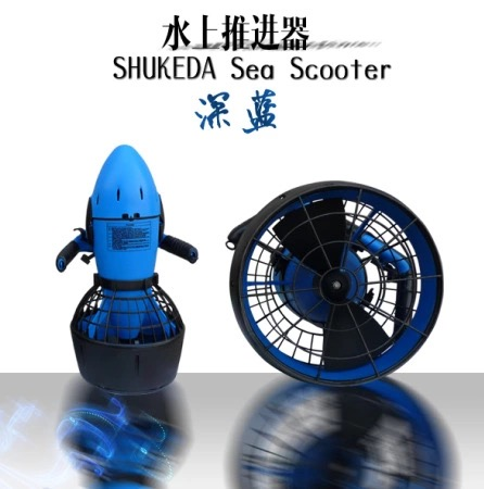 300W Motor Sea Scooter Diving Equipment with Battery