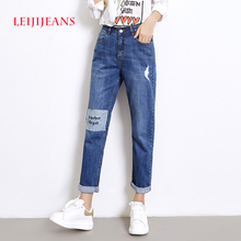 Leijijeans Spliced Boyfriend Loose Jeans Women Mid Waist Low Elastical Jeans 2017 Autumn Winter Dark Blue Causal Jeans Plus Size