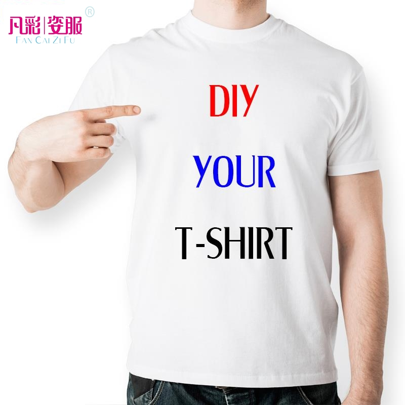 custom diy t shirt design t shirt cool novelty funny tshirt style men women printed fashion top. Black Bedroom Furniture Sets. Home Design Ideas