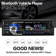 Auto Radio Stereo Bluetooth Phone AUX-IN MP3 FM/USB/1 Din/remote control 12 V Auto Audio Auto 2017 Vendita Nuovo