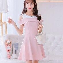 Womens Summer Korean Style Trendy OL Office Elegant Pink Dress 2019 Streetwear Dresses Female Clothes