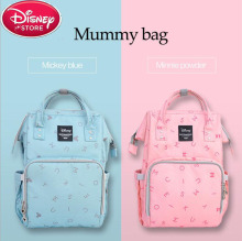 Disney Water Proof Diaper Bag Outdoors Toddler Mommy Baby Backpack Micky Travel Large Capacity