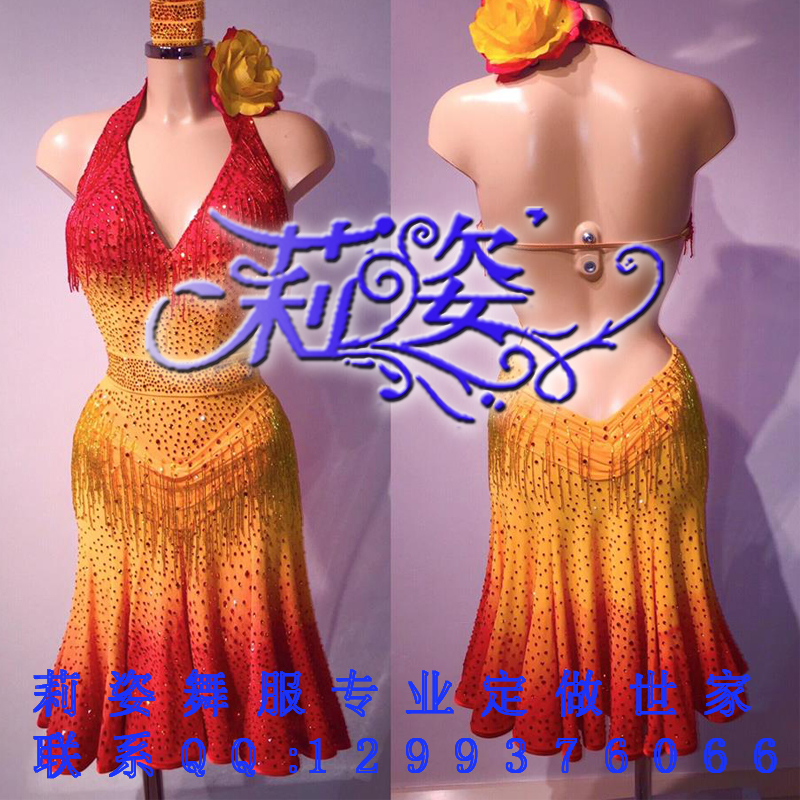Latine De Danse Dress salsa tango Cha cha Ballroom Concurrence