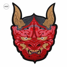 XICC Big Size Red Tauren Cartoon Chinese Nationality Embroidery Patch Iron On Jacket Cow Head Thermal Stickers Clothes