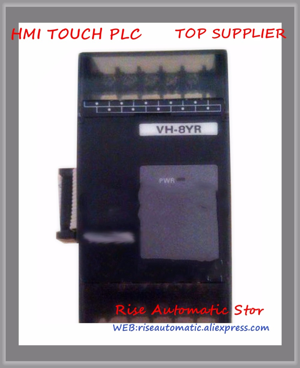 купить VH-8YR PLC New Original 24VDC relay 8 point Expansion Module High-quality по цене 6024.73 рублей