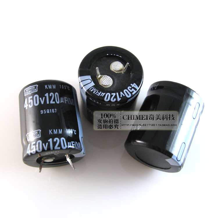 Electrolytic Capacitor 120UF 450V Volume 25X30MM Capacitor 25 * 30mm image