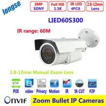 Multi-language 3MP IP Camera Full HD 1080P ONVIF2.4 POE  Sony sensor Waterproof Outdoor IP66 Bullet security camera CCTV P2P