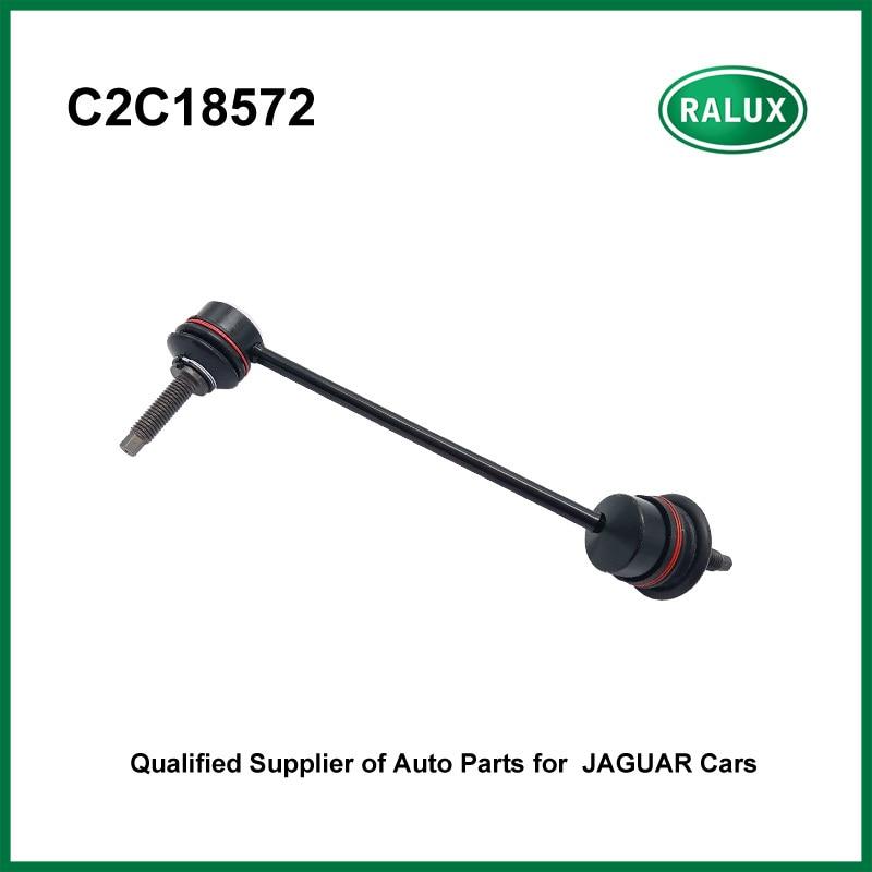 2015 Jaguar Xf Suspension: C2C18572 New Rear Suspension Left Sway Bar Link For S TYPE