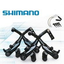 Cheapest prices SHIMANO Bicycle BR-M422 V brake caliper mountain bike V-brakes aluminum V brake Bicycle parts