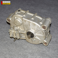 GEARBOX OF 250CC BUGGY MODEL NAME IS KD 250GKA 2/KANDI 250 OR DS GK123 WITH 250CC WATER COOLING ENGINE
