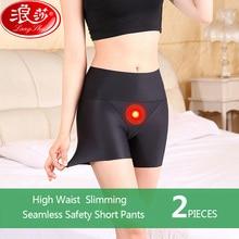 Women Safety Panties Underwear Shorts Boxers Ice-Silk Seamless Nylon High-Waist LANGSHA