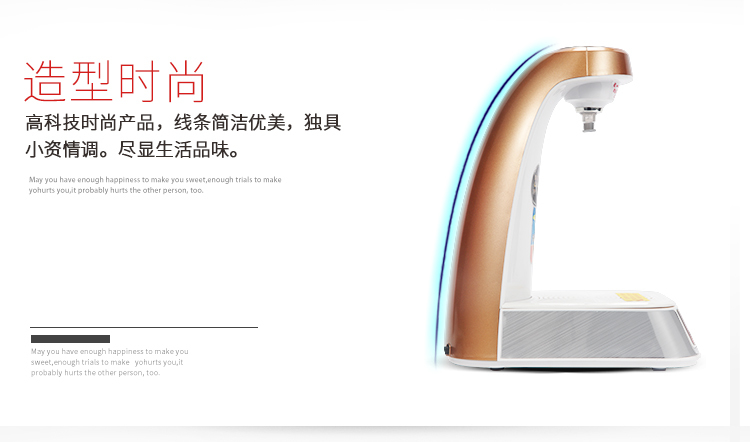Water Dispenser Type Benchtop Intelligence Household Bottled Speed Of Water Current Heat Automatic  Machine Desktop 23