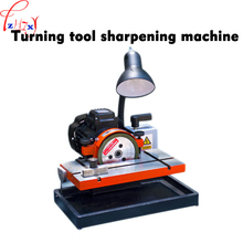 Knives sharpening machine GD-3 Universal sharpening machine 3450 rpm Turning tool sharpening machine 220/380V 1PC
