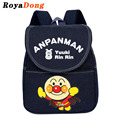 RoyaDong 2017 Children School Backpack Nylon Character Cute Animals School Bag For Boys Girls Preppy Book Bag